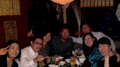 Japanese Friends of Al & me